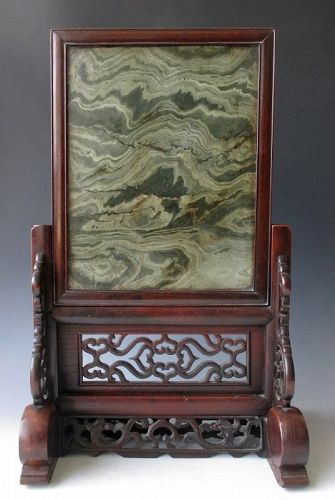 Chinese Antique Nangyang Serpentine Scholar's Table Screen