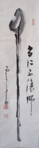 Japanese Antique Zenga Scroll Painting of Scholar's Staff