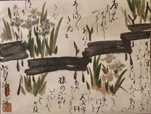 Japanese Calligraphy Scroll Painting with Irises and Bridge