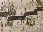 Japanese Antique Calligraphy Scroll Painting with Irises and Bridge