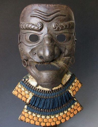 Very Rare Japanese Antique Myochin School Somen (Samurai Facial Armor)