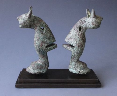 Ancient Persian Pair of Bronze Mythical Creatures
