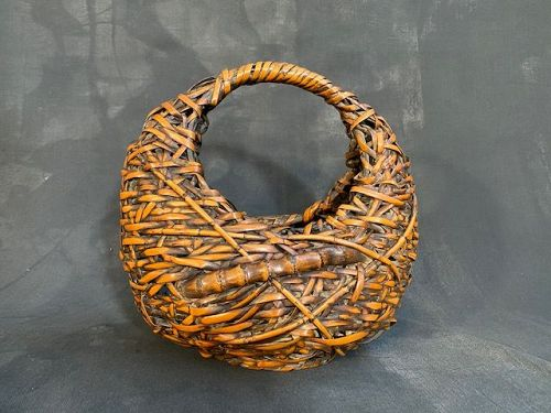Antique Japanese Bamboo Ikebana Basket Tsuki Kago Full Moon Design