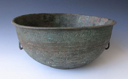 Chinese Archaic Bronze Bowl with Ring Handles, Han Dynasty