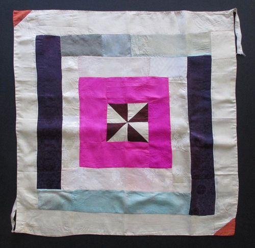 Korean Antique Silk Chogak bo (Bojagi) Wrapping Cloth