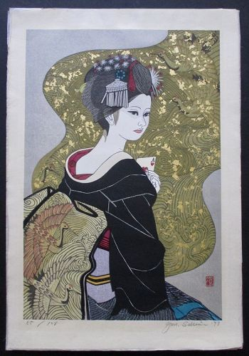 "Japanese Woodblock Print ""The Ace of Hearts"" by Jun-ichirô Sekino"