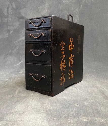 Antique Japanese Gyosho Bako Urushi Lacquer Hinoki Edo Period 19th C