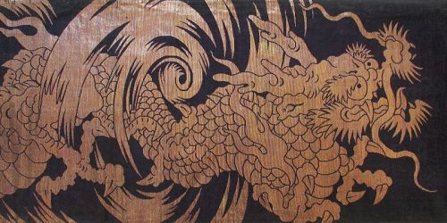 Japanese Antique Long Buddhist Temple Banner with Dragons