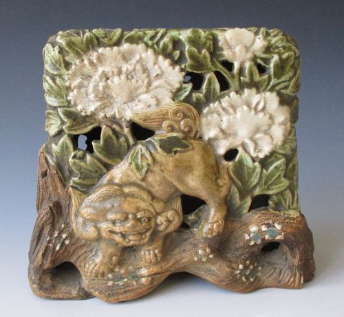 Japanese Antique Ceramic Bush Holder with Fudogs and Peonies