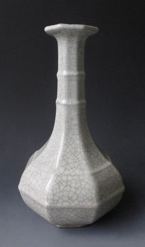 Chinese Antique Guan Porcelain Vase
