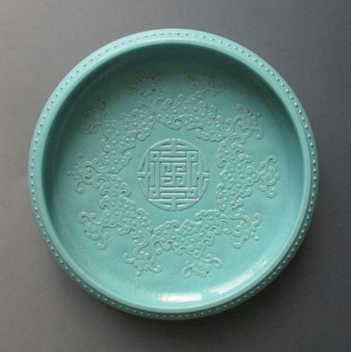 Chinese Antique Round Monochrome Turquoise Porcelain Dish