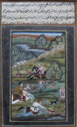 Indo-Persian Antique Miniature Painting of a Hunting Party