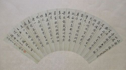 Chinese Fan Painting by Wèi Wéiyī with Poem of Wild Foods by Lu You