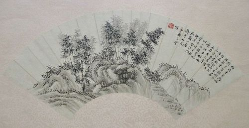 Chinese Antique Fan Painting of Bamboo and Rocks