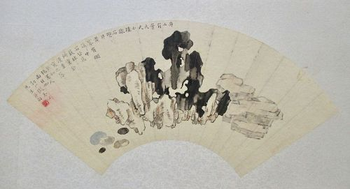 Chinese Antique Fan Painting of Rocks Formations