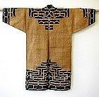 Japanese Ainu Robe, Woven Elm Bark