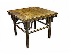 Antique Chinese Low Table, Elm Wood