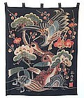 Japanese Futon Cover with Crane and Turtle Design