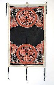 Antique Japanese Tsutsugaki Horse Cover