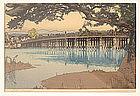 Hiroshi Yoshida Framed Woodblock Print,  Seta Bridge