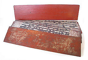 Burmese Sutra Book
