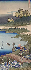 Japanese Hokusai Woodblock Mounted As Scroll