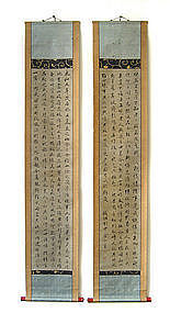 Japanese Pair of Buddhist Calligraphy Scrolls