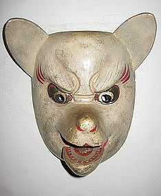 Japanese Meiji Period Fox Mask