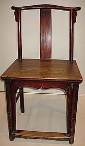 Chinese Jumu Scholar's Hat Elm Chair