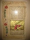 Pair Indian Miniature Botanical Prints