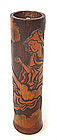 Japanese Carved Bamboo Flower Container with Kannon