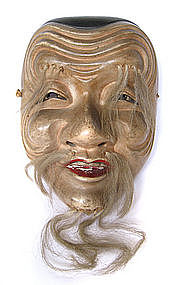 Japanese Okina, Old Man Noh Mask