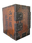 Japanese Keyaki Fune Tansu (Ship Safe) with Double Lock
